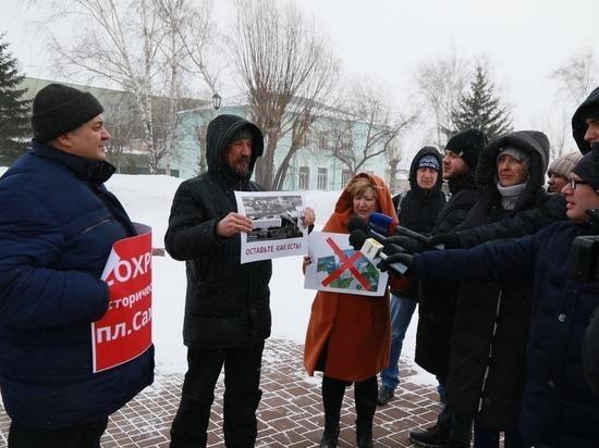 Митинг против строительства корпуса АлтГУ прошел в Барнауле