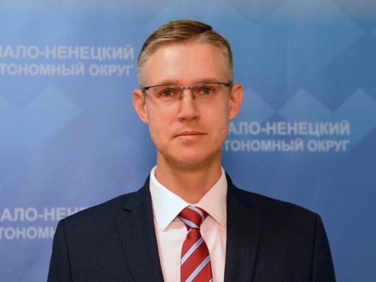 Глава ЯНАО уволил чиновника по «утрате доверия»