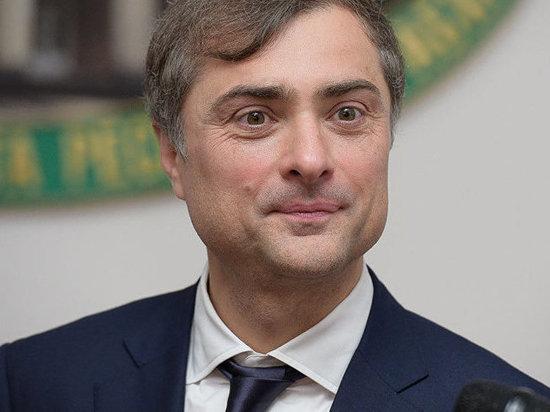 Директор петербургского PR-агентства готова взять Суркова в замы