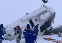 В авиакомпании «Скол» прокомментировали смертельное ЧП с вертолетом в ЯНАО