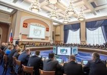 Горсовет Новосибирска переходит  на систему выборов по округам