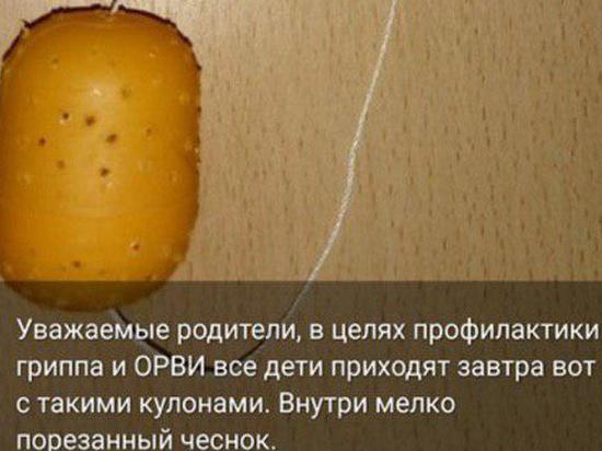 Изготовить такое защитное средство можно своими руками, используя пластмассовое яйцо от киндер-сюрприза