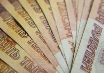 Волгоградская учительница выиграла миллион рублей в лотерею