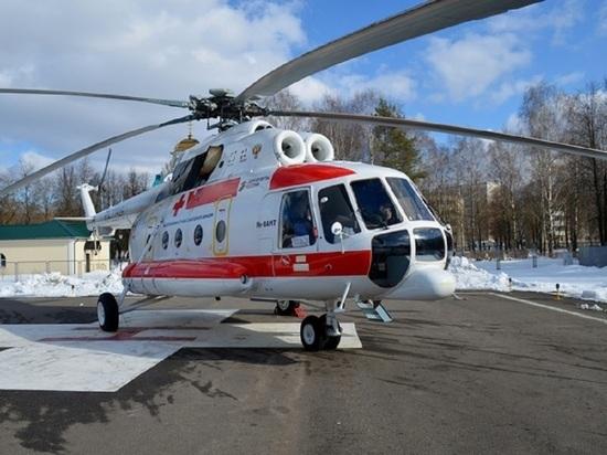 На вертолете в Тверь доставили тяжелобольную женщину