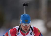 Российские биатлонисты неудачно выступили в индивидуальной гонке на 20 км на чемпионате мира по биатлону. Лучший из наших спортсменов (Никита Поршнев) занял 11-е место, а победил француз Мартен Фуркад.