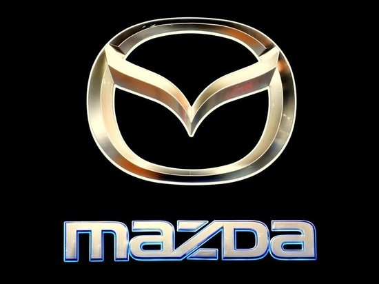 Компания Mazda отзывает из России около 800 автомобилей