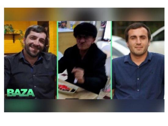 В столице Чечни без вести пропали трое дагестанцев