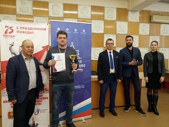 Шахматист из Юрьев-Польского выиграл турнир ЦФО среди мужчин