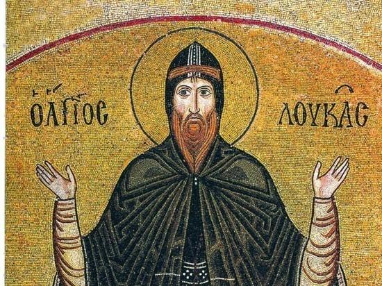 День святого Луки и Могущницы: что надо сделать «на счастье» 20 февраля