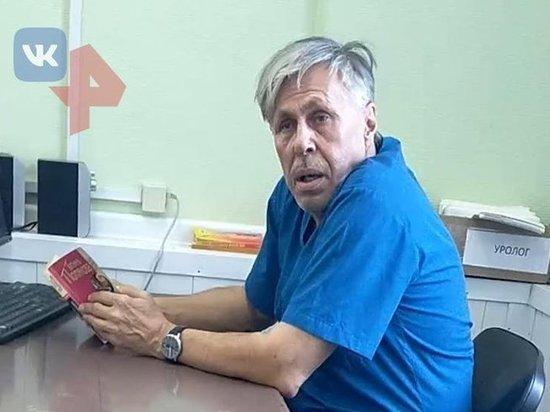 В Зауралье врач послал родственницу пациента, которого привезли на обследование