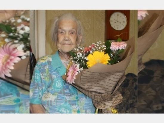 Смоленская ветеран отметила свое 95-летие