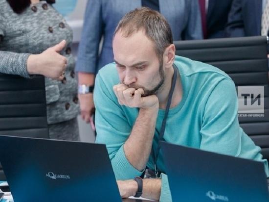 В Татарстане для предпринимателей IT-сферы введут налоговые льготы