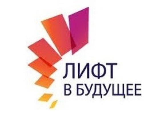 Благотворительный фонд «Система» запустит в Галиче «Лифт в будущее»