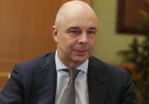 Силуанов заявил о возможном введении прогрессивной шкалы НДФЛ