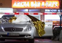 Германия: Среди 9 убитых в Ханау граждан России нет