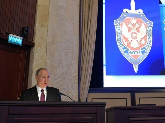 Путину на коллегии ФСБ испортили звук