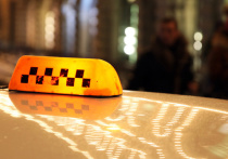 Большинство россиян поддержали идею отрегулировать в законе деятельность     агрегаторов такси