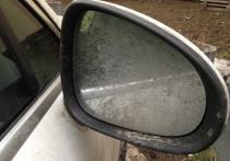 Проблемы с обзором задней полусферы у водителей обычно возникают в переходный период между осенью– зимой