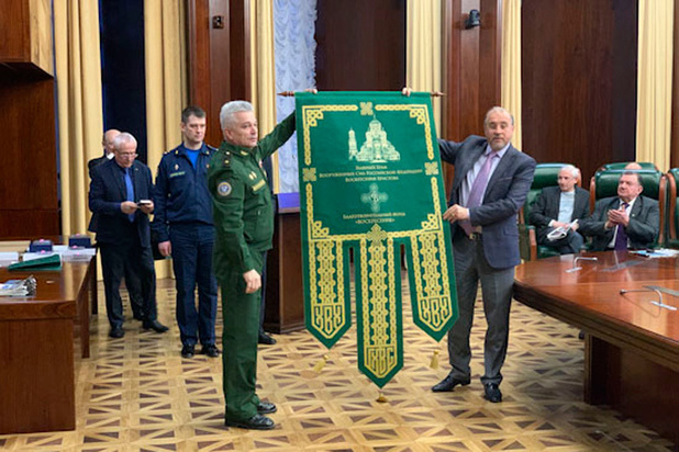 Представители ветеранских организаций обсудили подготовку к 75-летию Победы