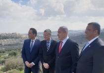 Премьер-министр Биньямин Нетаниягу посетил район Хар-Хома