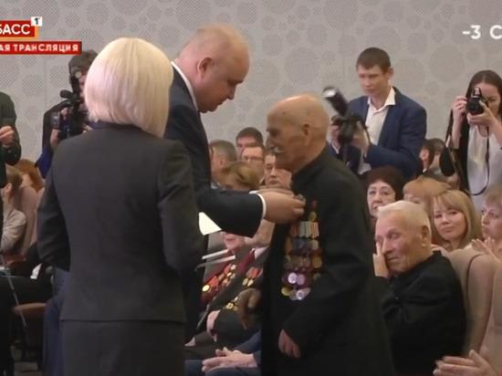 Цивилев наградил ветеранов ВОВ в канун 75-летия Дня Победы