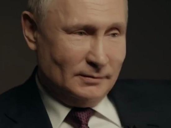 Путин раскрыл происхождение Украины: «Кругом были украинцы»