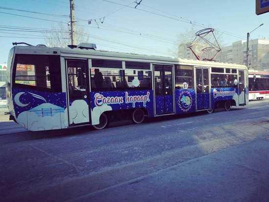 В Улан-Удэ запустили праздничный трамвай к Сагаалгану