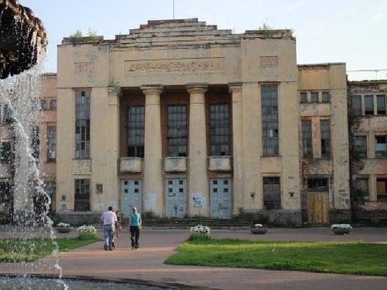 Власти региона хотят отремонтировать ДК им.Ленина в Канавине