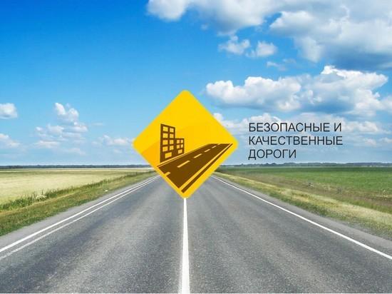 В Костроме городские власти открывают сезон ремонта дорог