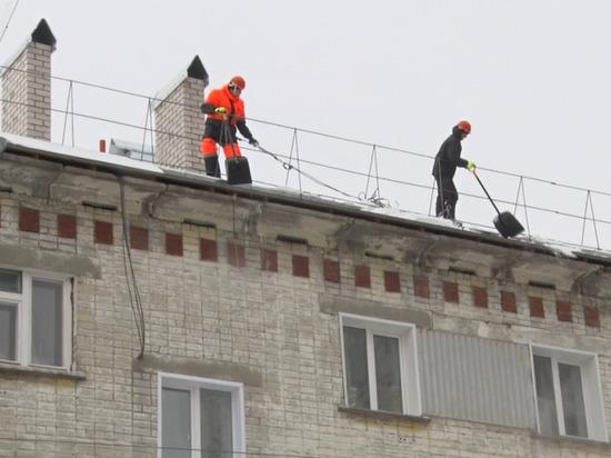 В Кирове создали новую муниципальную УК
