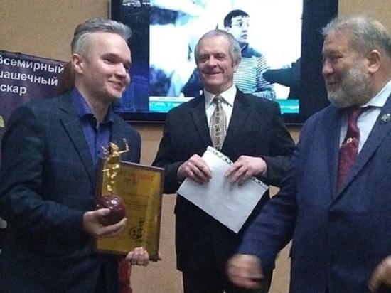 Казанцу Дмитрию Цинману вручили «Шашечный Оскар»