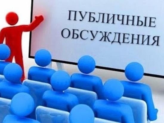 Жителей Салехарда приглашают обсудить правоприменительную практику за год