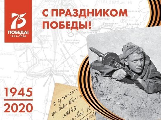 Нижегородский минкульт запустил сайт, посвященный воинам-нижегородцам