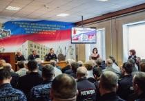 Отдельный батальон полиции вневедомственной охраны города Твери отметил юбилей