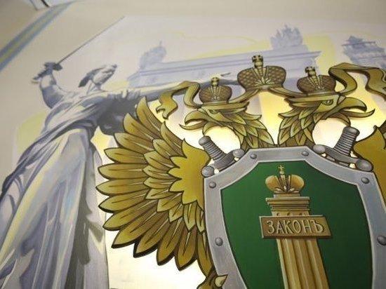 Прокуратура Волгограда добилась закрытия сайтов по продаже анаболиков