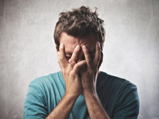 В Челябинске открыли отделение психологической помощи для мужчин
