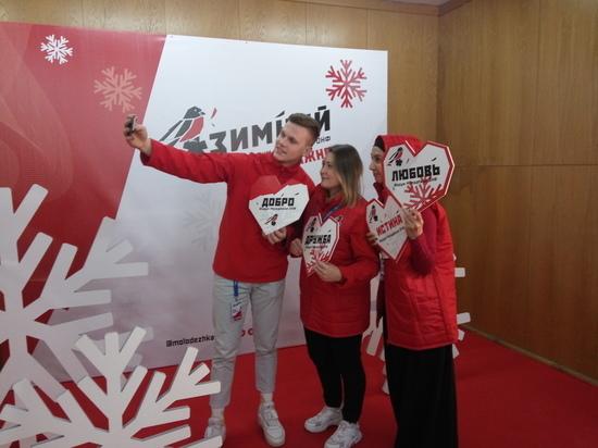 «Молодежка ОНФ» подготовит население к Общероссийскому голосованию