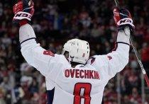 Овечкин забросил 700 шайб в НХЛ – это фантастика, Гретцки уже близко