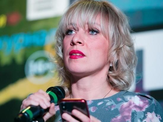 Захарова ответила США на обвинения в дезинформации по коронавирусу