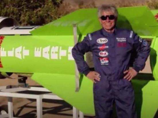 «Моя история абсолютно невероятная»: астронавт-самоучка погиб, пытаясь «долететь до неба»