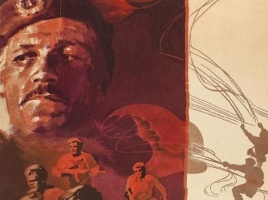 Украинский канал показал советские военные фильмы 23 февраля
