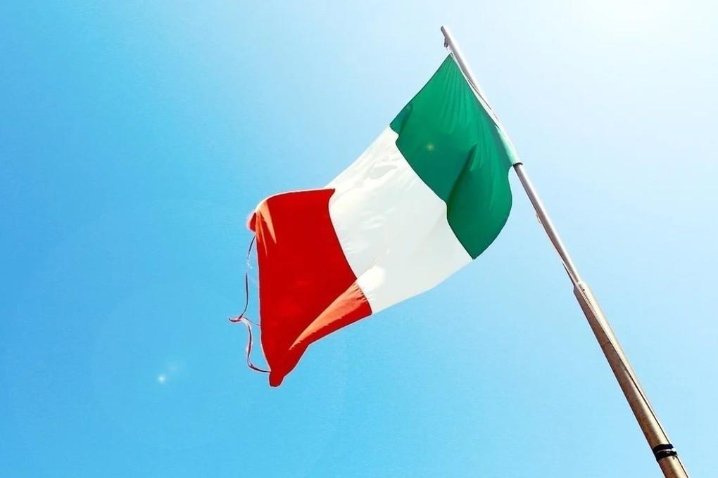 Число зараженных коронавирусом в Италии превысило 150 человек