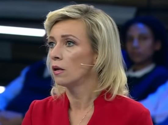 Захарова назвала балаганом сообщение о появлении свидетеля по делу MH17