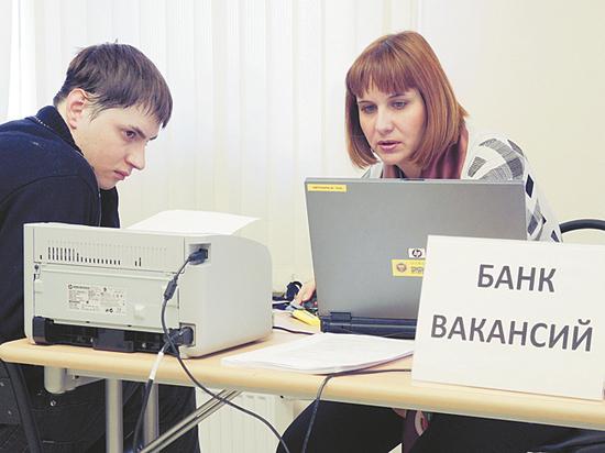 В России вместе с безработицей снижаются реальные зарплаты граждан