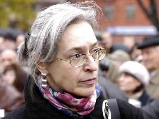 В Праге близ посольства РФ появится аллея имени Анны Политковской