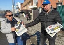 Праздничные пикеты ЛДПР прошли в Оренбурге
