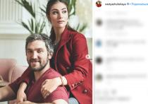 Александр Овечкин и Анастасия Шубская ждут второго ребенка
