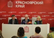 Светлана Радионова на пресс-конференции рассказала, что не выбирала день для поездки в Красноярск