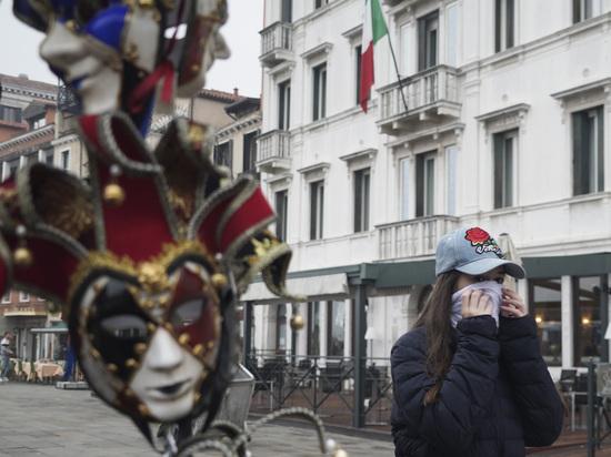 Коронавирус парализовал Италию: пострадали даже карнавал, театр и футбол