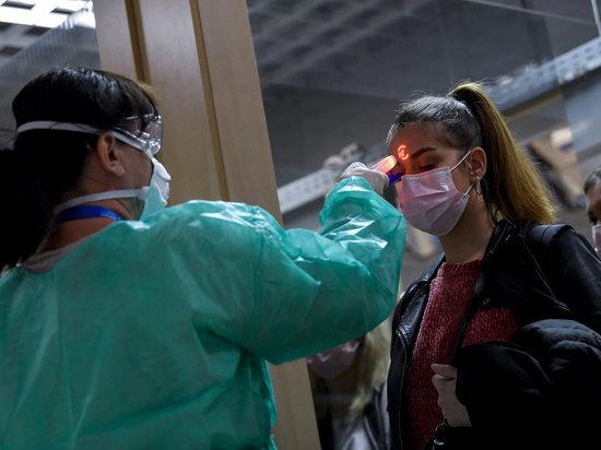 «Лететь или нет в Италию»: коронавирус породил споры
